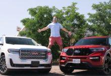 2020 Ford Explorer Vs 2020 GMC Acadia